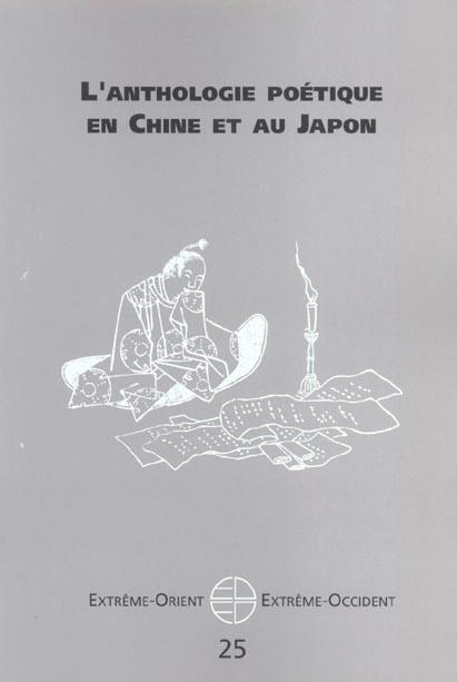 Extrême Orient extrême Occident T.25 ; l'anthologie poétique en Chine et au Japon