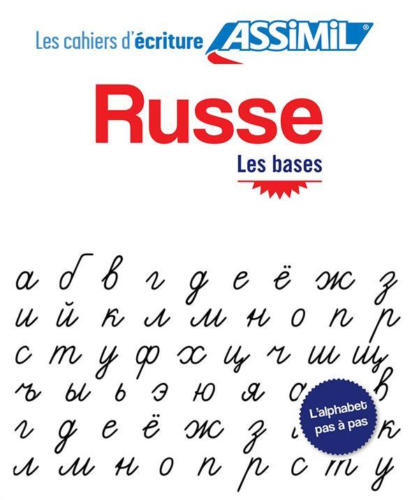 LES CAHIERS D'ECRITURE  -  RUSSE LES BASES