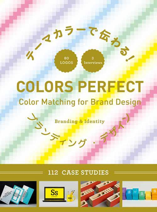 Colors perfect color matching for brand design