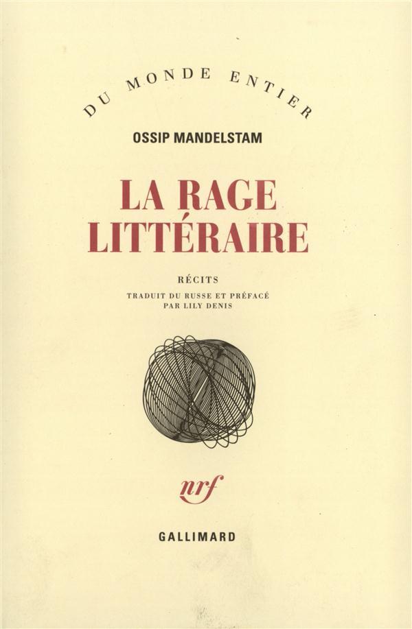 La rage litteraire