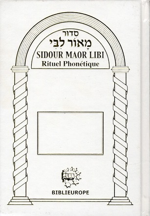Sidour maor libi' rituel phonétique