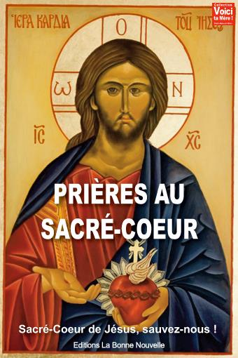 Prières au Sacré-Coeur ; Sacré-Coeur de Jésus, sauvez-nous !