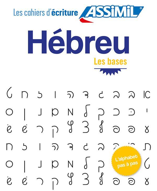 LES CAHIERS D'ECRITURE ; hébreu ; les bases