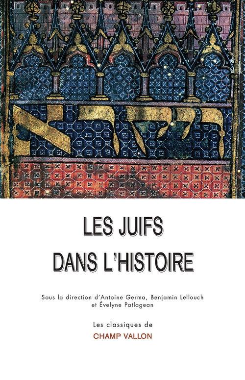 Les Juifs dans l'Histoire