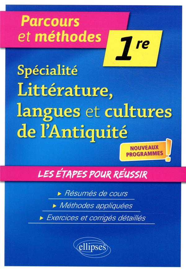 Specialite litterature, langues et cultures de l'antiquite - premiere - nouveaux programmes