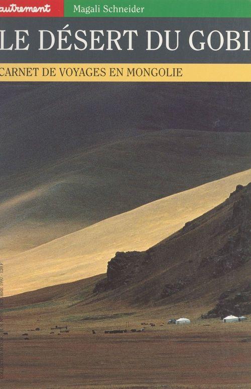 Le désert du Gobi