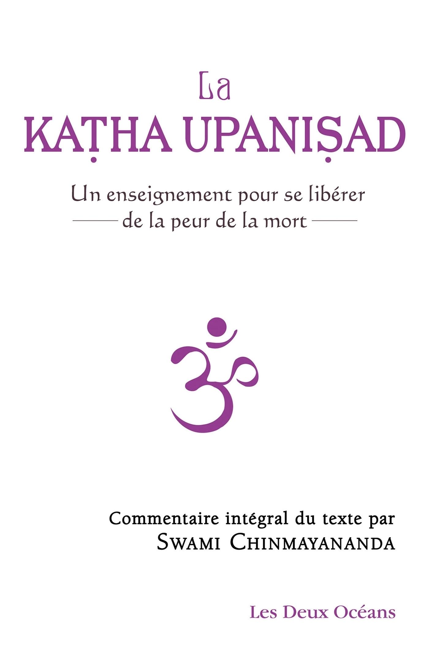 La Katha upanisad  - Chinmayananda