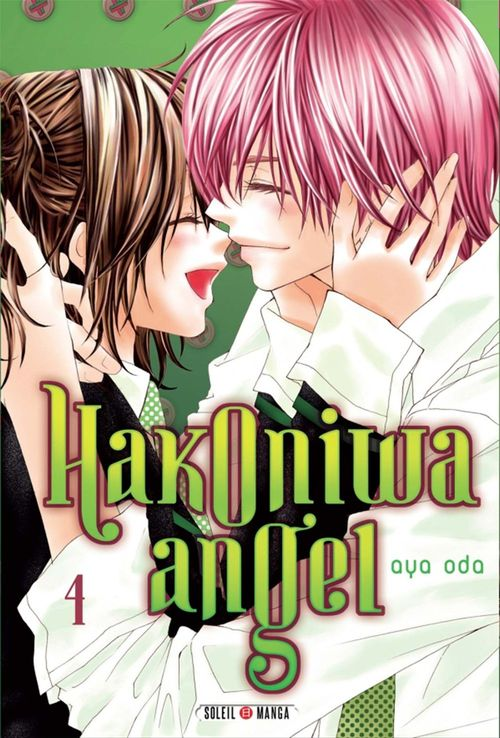Hakoniwa angel t.4