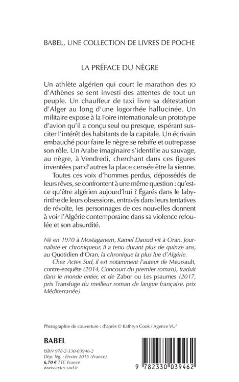 La préface du nègre ; le Minotaure 504 et autres nouvelles