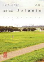 Couverture de Solanin - Integrale - Tome 0