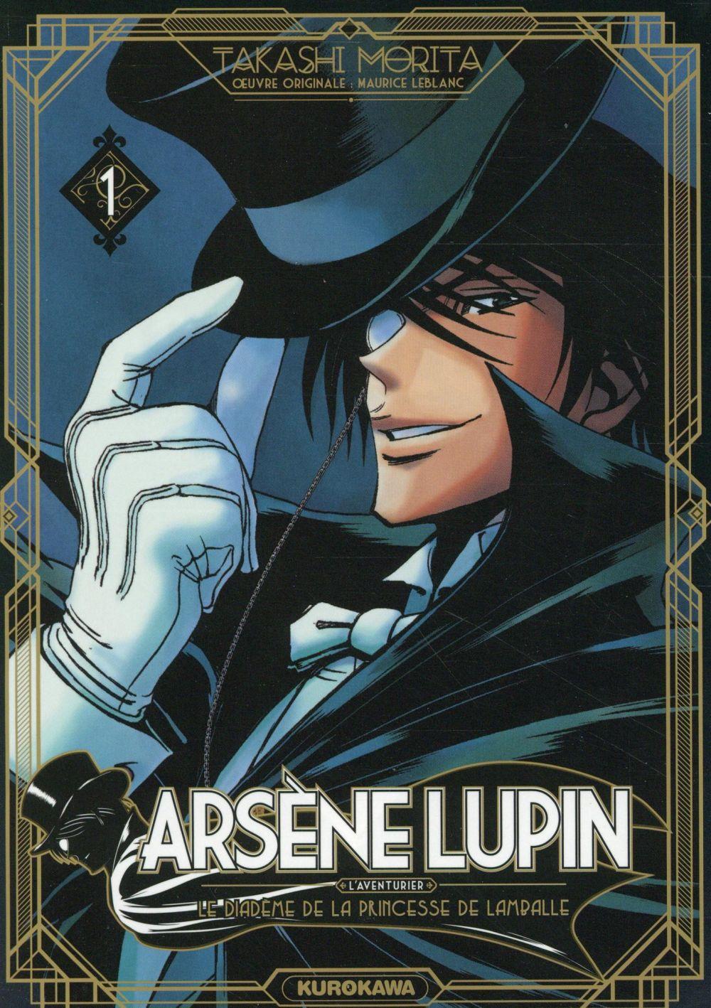 Arsène Lupin ; l'aventurier T.1 ; le diadème de la princesse de Lampalle