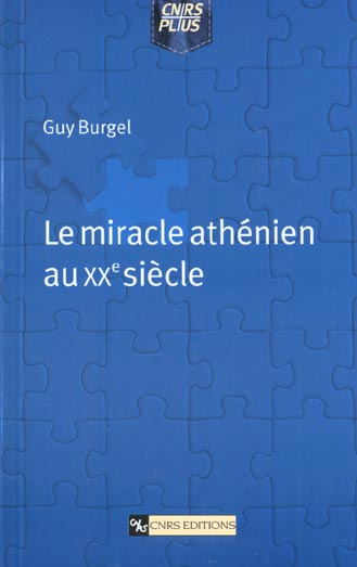 MIRACLE ATHENIEN AU XXEME SIECLE