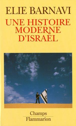 Une histoire moderne d'israel