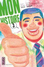 Vente Livre Numérique : Mon histoire - Tome 3  - Kazune Kawahara
