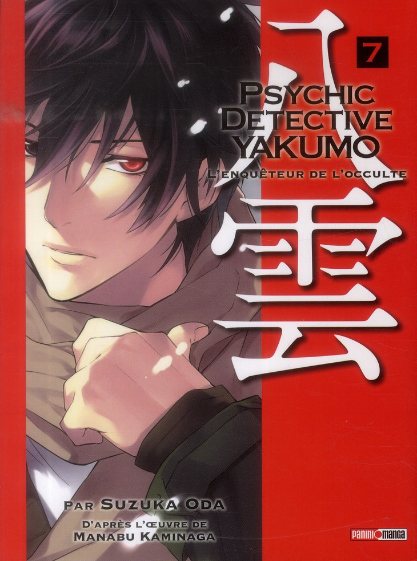 Psychic détective Yakumo T.7