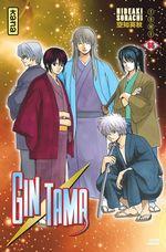 Vente EBooks : Gintama, tome 66  - Hideaki Sorachi