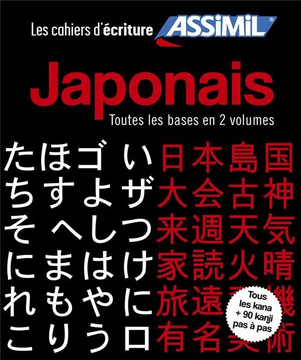 LES CAHIERS D'ECRITURE ; japonais t.1 ; kana ; t.2 ; kana (2) - kanji