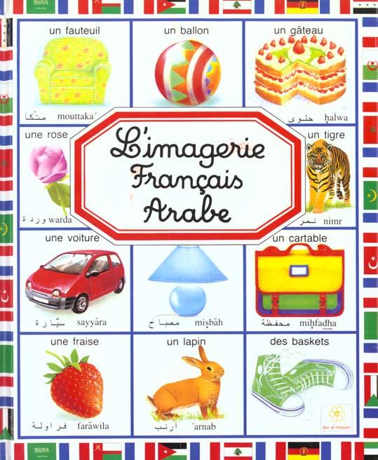L'imagerie français arabe
