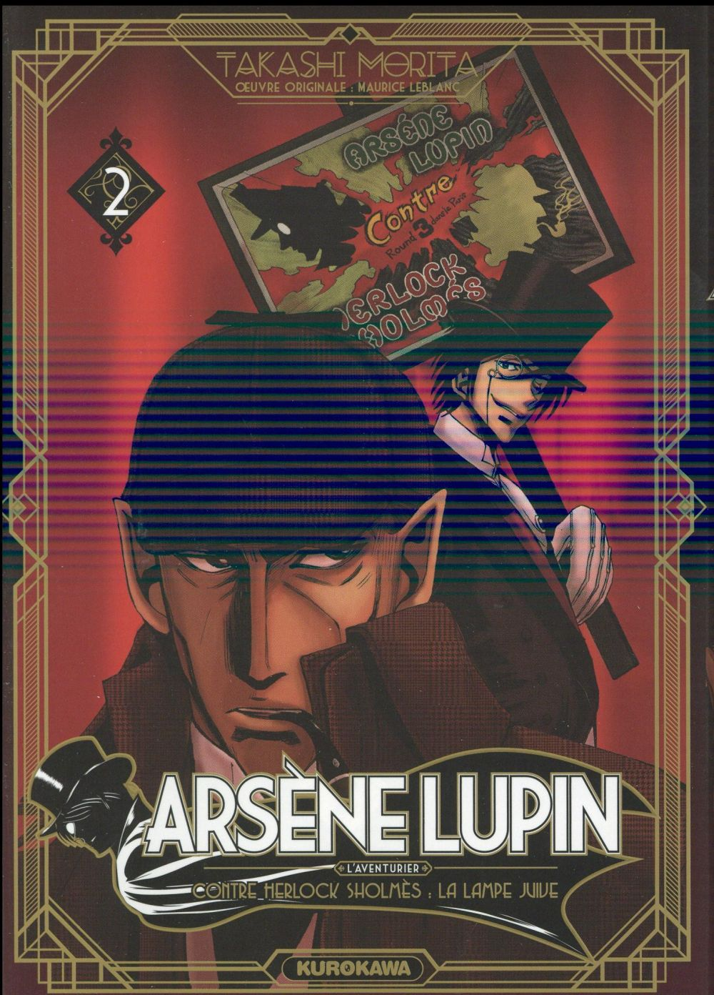 Arsène Lupin ; l'aventurier T.2 ; contre Sherlock Holmes, la lampe juive