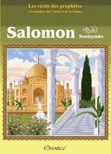 Salomon ; Soulaymân