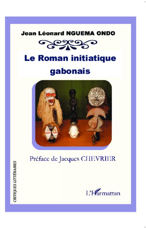 Le roman initiatique gabonais