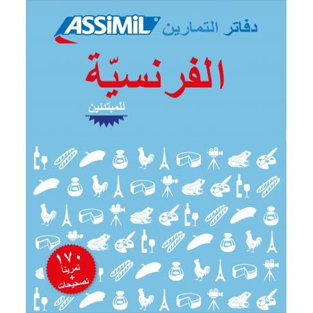 Le francais pour arabophones