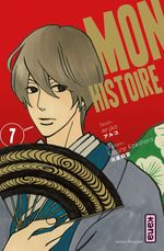 Vente Livre Numérique : Mon histoire T.7  - Kazune Kawahara - Aruko