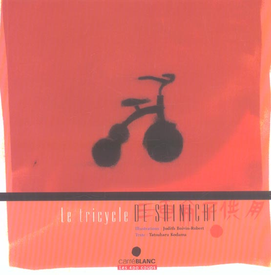 Tricycle de shinichi (le)