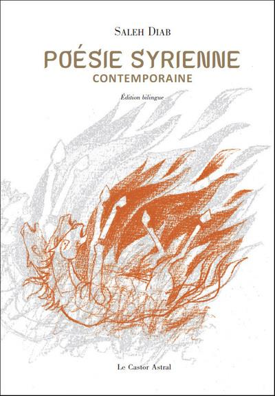 Poésie syrienne contemporaine