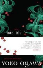 Vente Livre Numérique : Hotel Iris  - Yôko Ogawa