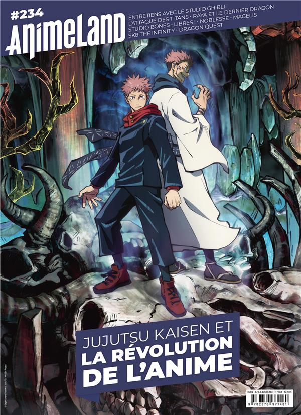 animeland n.234 ; Jujutsu Kaisen et la révolution de l'animé