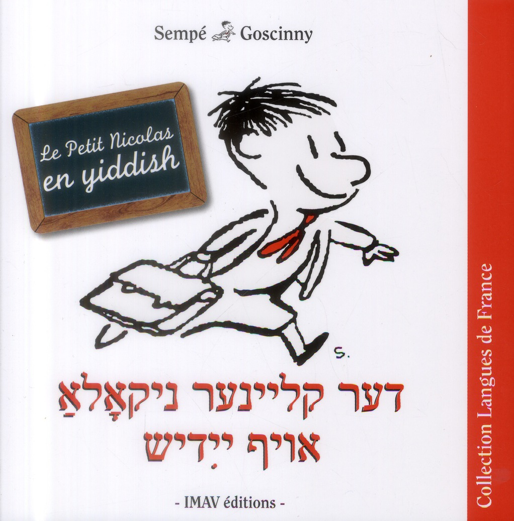 le Petit Nicolas ; le petit Nicolas en yiddish