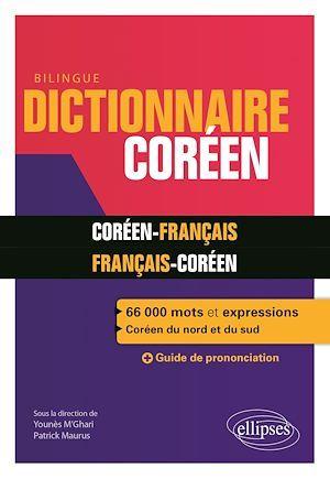 Dictionnaire bilingue francais-coreen/coreen-francais