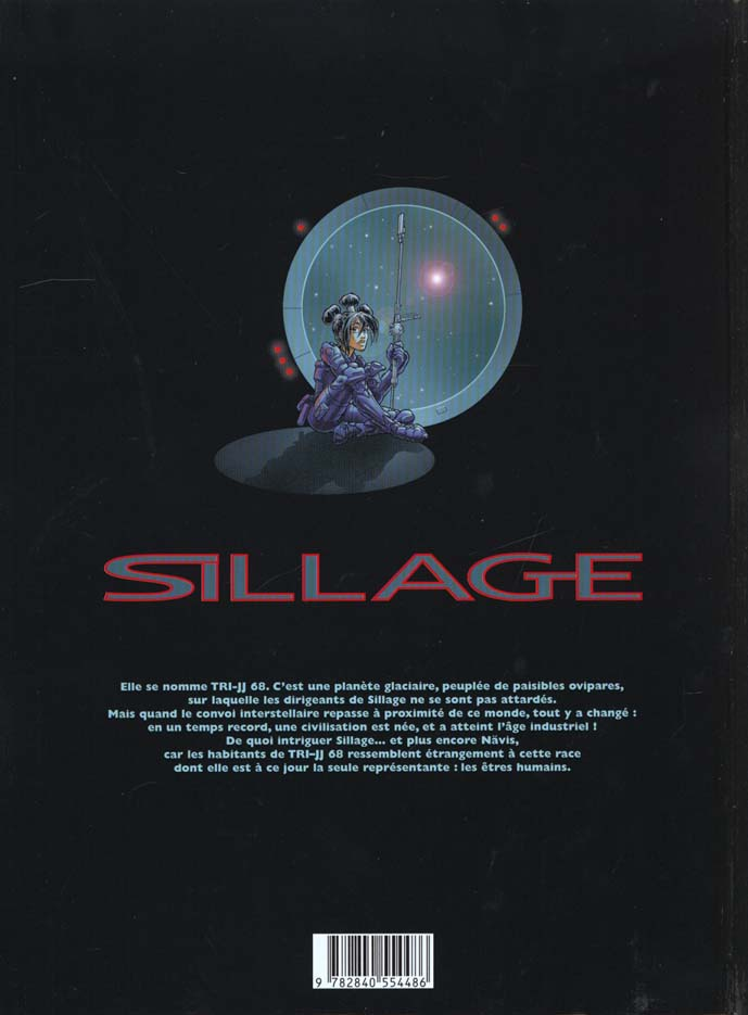 Sillage t.3 ; engrenages
