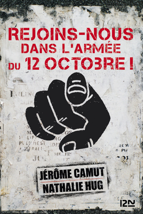 Rejoins-nous dans l'Armée du 12 Octobre !