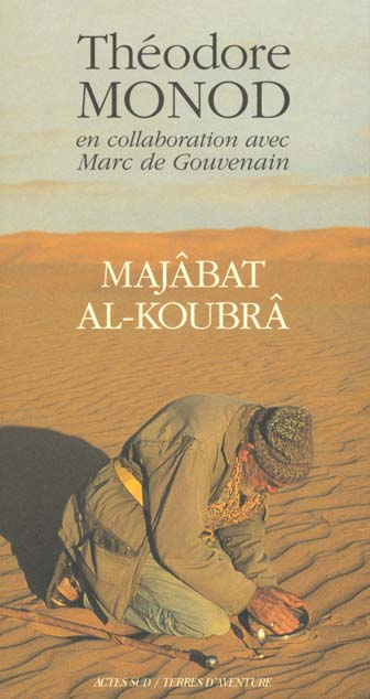 Majabat Al Koubra