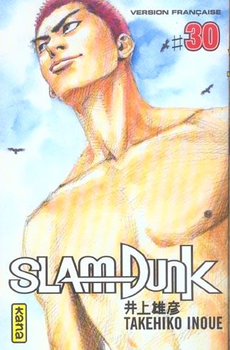Slam Dunk T30