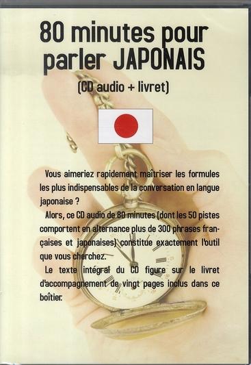 80 minutes pour parler japonais