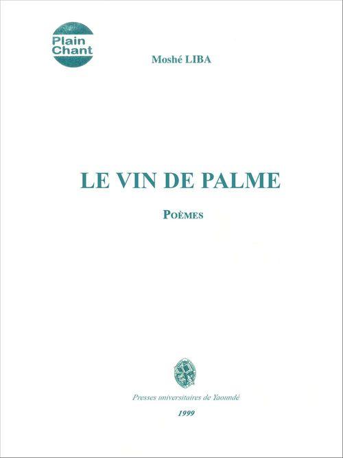 Le vin de palme