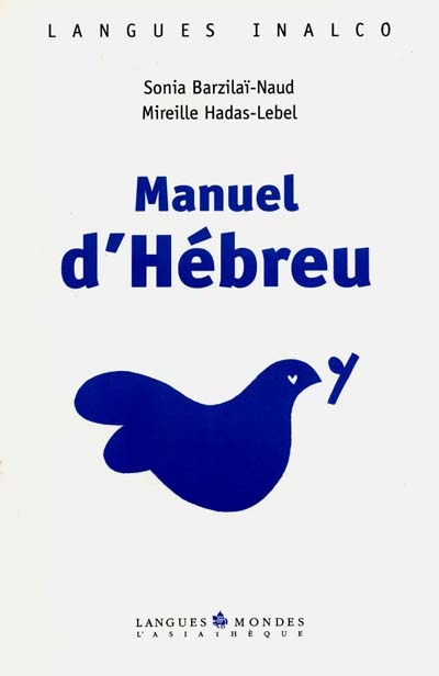 Manuel d'hebreu +1cd