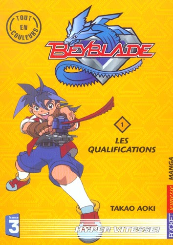 Beyblade T.1 ; LES QUALIFICATIONS