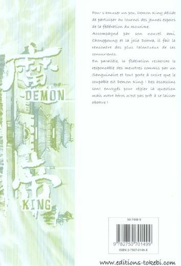 DEMON KING T.4