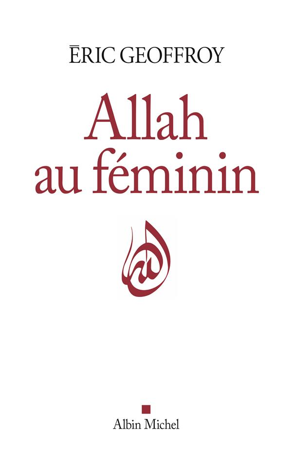 ALLAH AU FEMININ