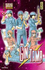 Vente EBooks : Gintama - Tome 38  - Hideaki Sorachi