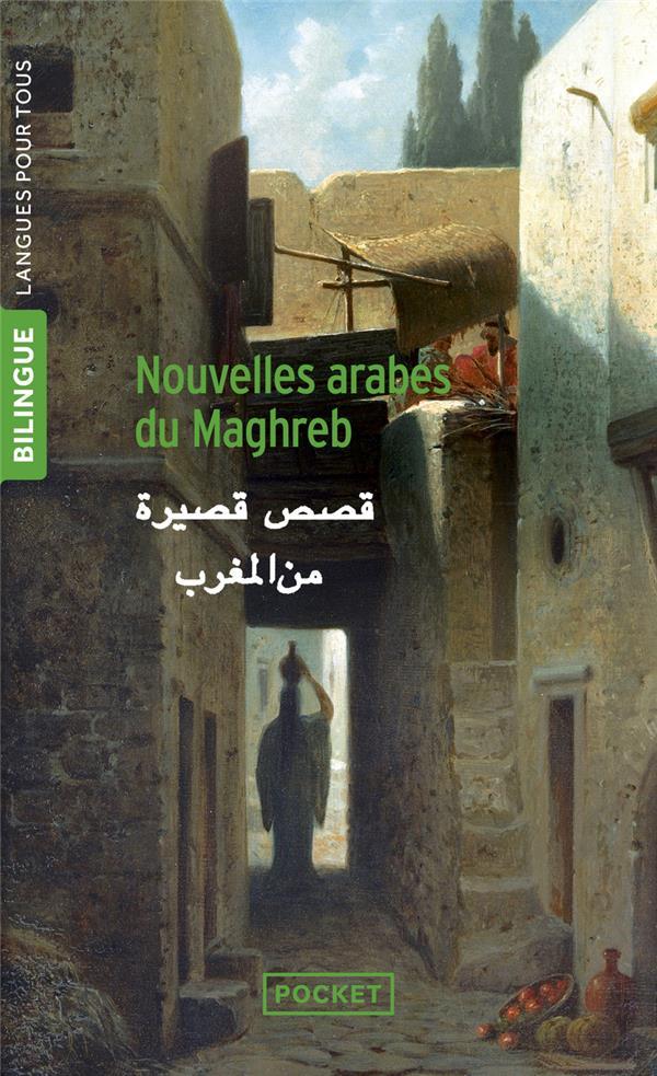 NOUVELLES ARABES DU MAGHREB COLLECTIF