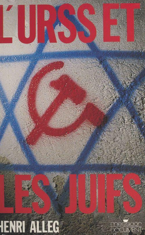 L'URSS et les juifs