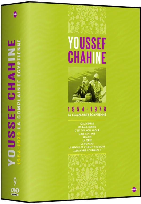 Youssef Chahine - 1954-1979 - La Complainte Égyptienne