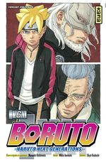 Vente EBooks : Boruto - Naruto next generations - Tome 6  - Ukyo Kodachi