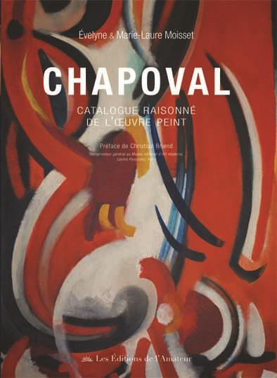 Youla chapoval catalogue raisonne