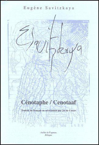 Cénotaphe / cenotaaf
